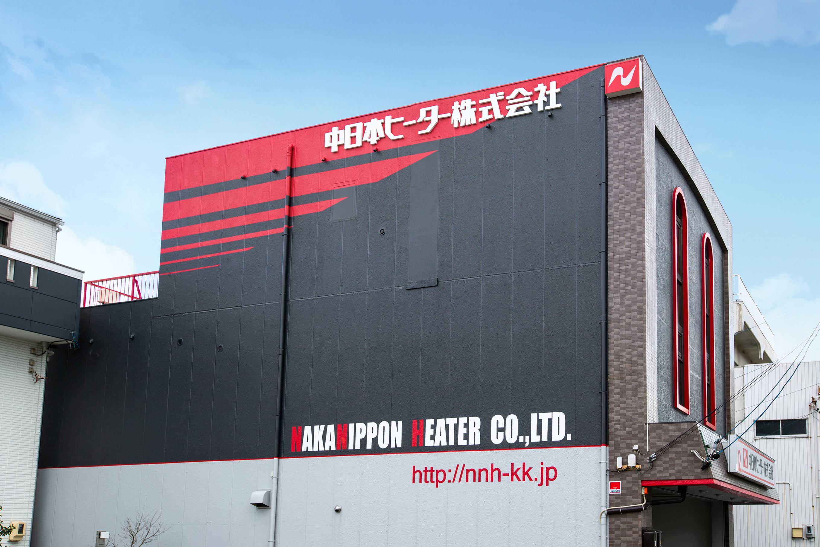 中日本ヒーター株式会社の外観