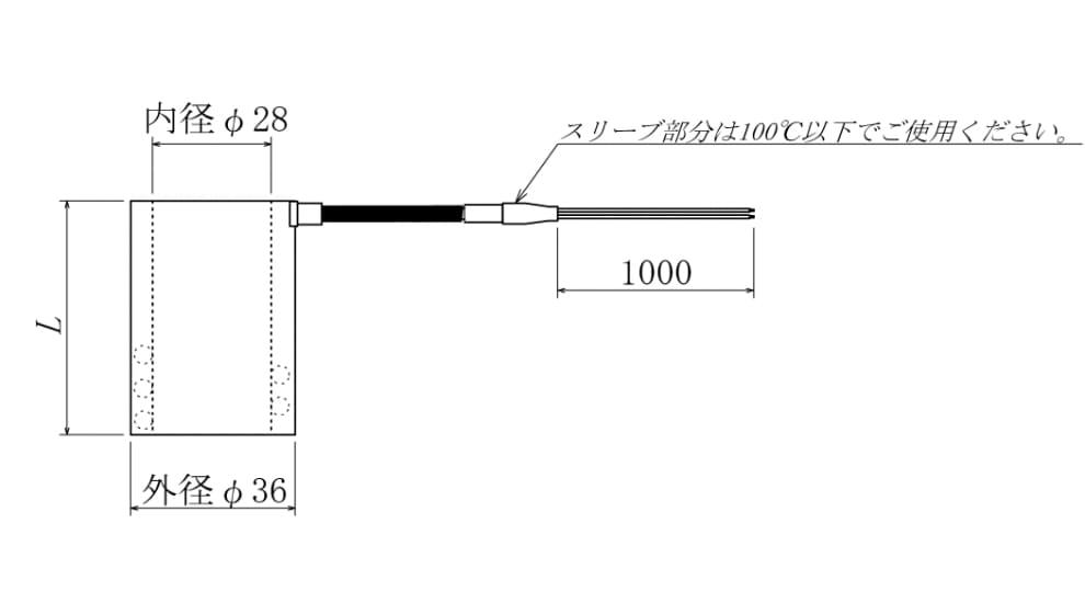 成型用リングヒーターの図面