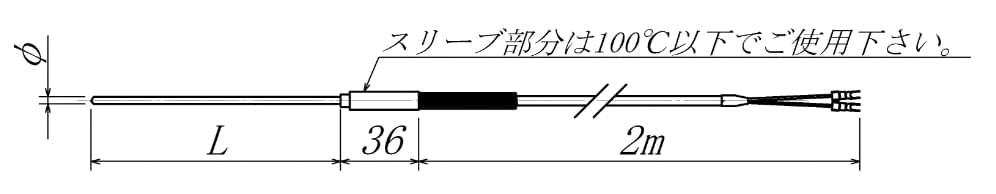 T-35型温度センサーの図面
