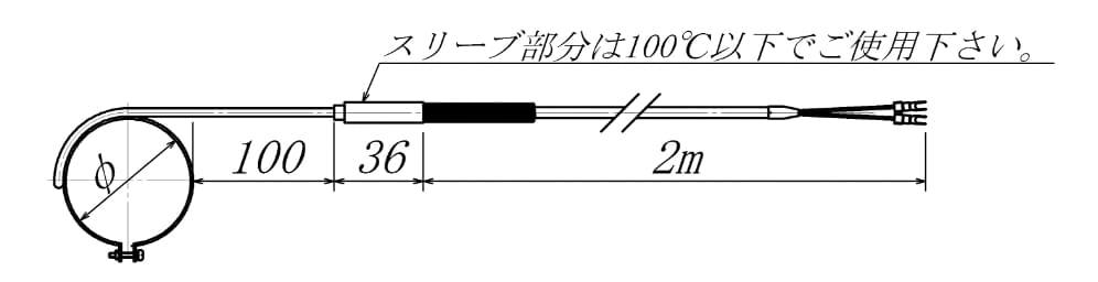 バンド型温度センサーの図面